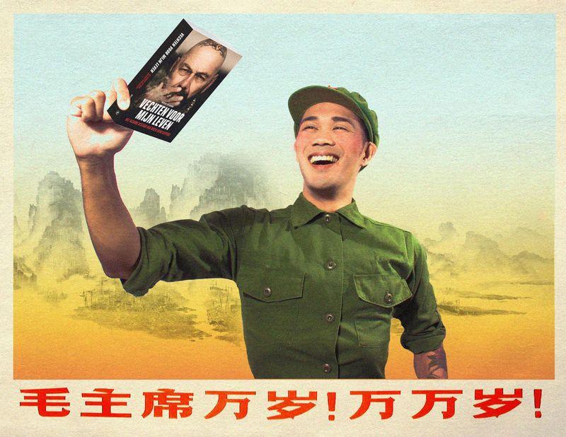 Vechten voor mijn leven chinese ad