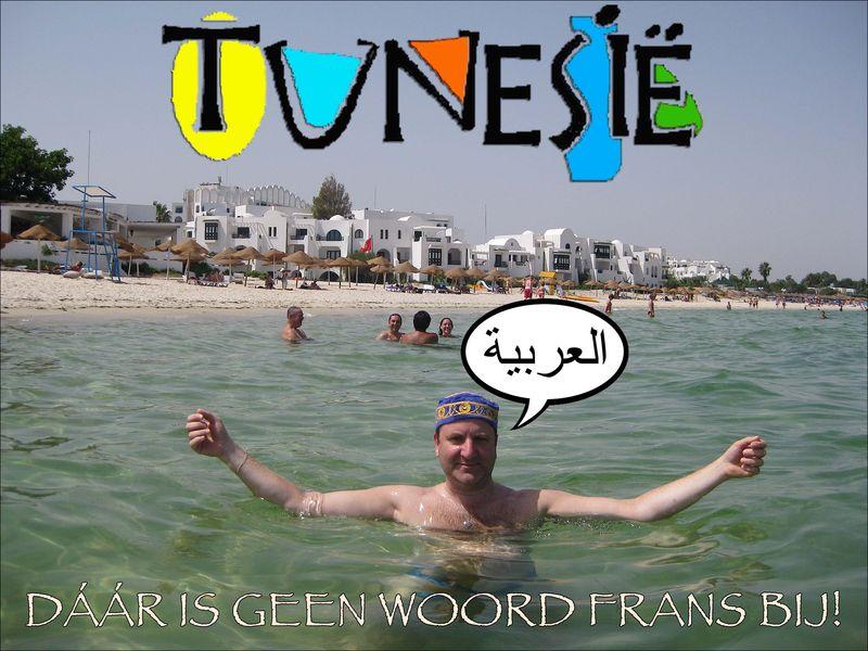 TUNESIE AD