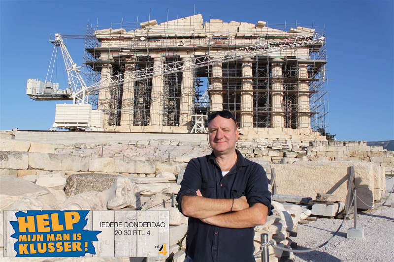 Acropolis klusser