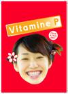 Mt_vitamine_p_2